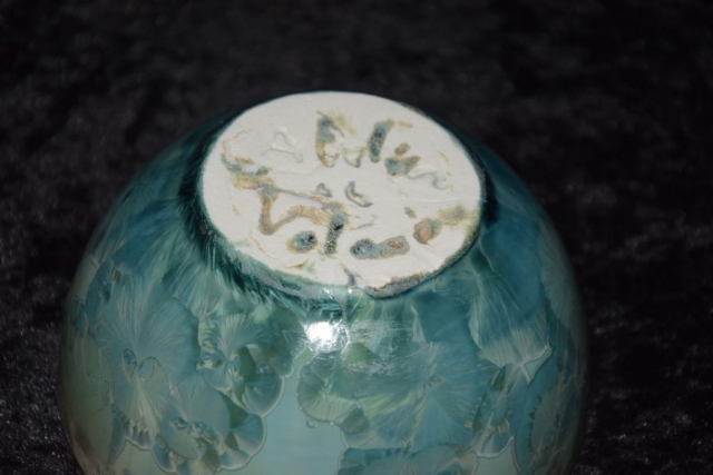 bol porcelaine vert d'eau