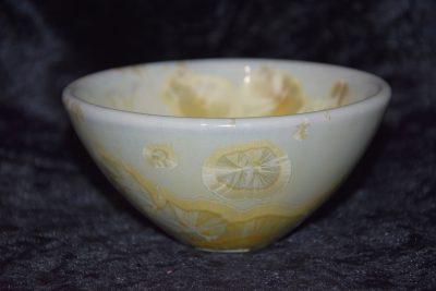 Petit bol en porcelaine beige or